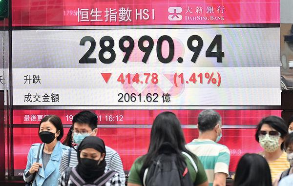 中美會談緊張 科技股續弱 「島形頂」乍現港股恐轉向