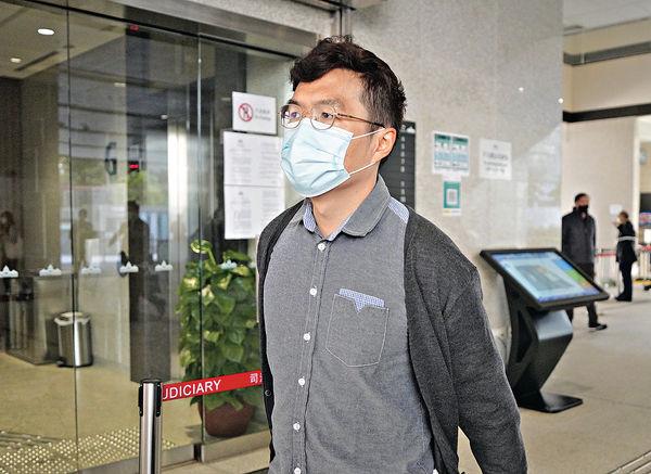 涉用大聲公致警司耳痛 區諾軒改判囚9周