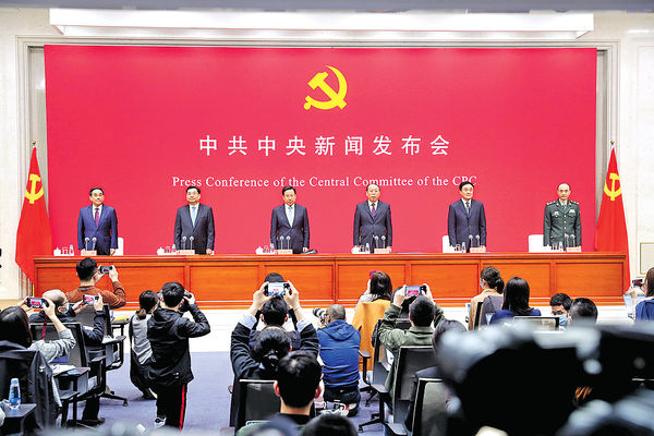 中共建黨百年慶祝活動 沒安排閱兵