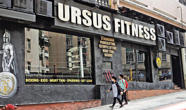 昨增12新症 URSUS群組累計150人