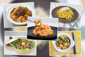 【懶人晚餐食譜】一鍋到底!8道懶人晚餐食譜推介 番茄大蝦意粉/北菇滑雞煲/沙薑雞飯/卡邦尼意粉/泡菜牛肉飯