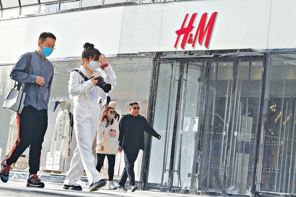 新疆官員斥H&M跟風制裁 企業不應把經濟行為政治化