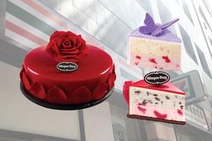 【母親節蛋糕2021】7-Eleven預購站推出Häagen-Dazs母親節限定的雪糕蛋糕  花之幸福輪/玫瑰綻放/紫花園