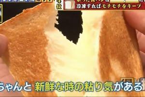 【麵包保存】隔夜麵包又硬又難食?日本專家公開一招麵包保存方法回復鬆軟拉絲口感