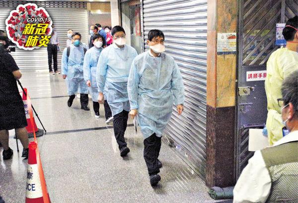 物管男染疫 居均益大廈疑垂直播毒 10號室需撤 全幢二次強檢