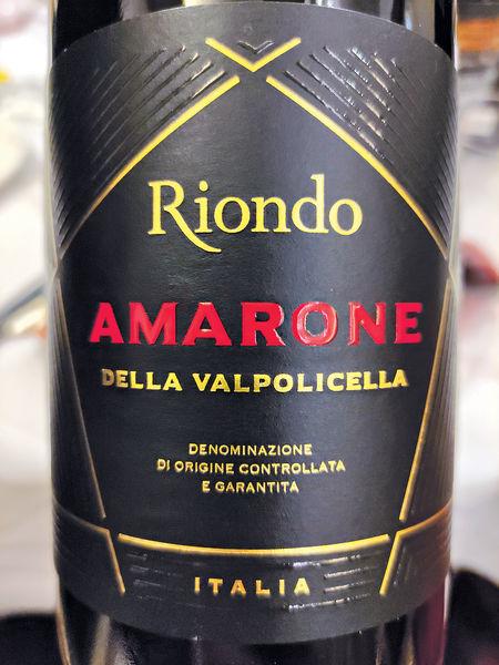 抵飲Amarone