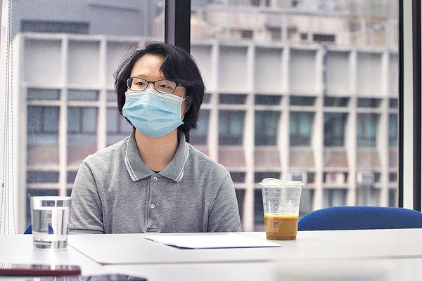 紅斑狼瘡女生:冀為長期病患醫心 立志當心理治療師