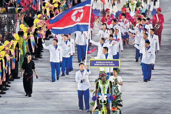免運動員感染新冠 北韓不參加東京奧運