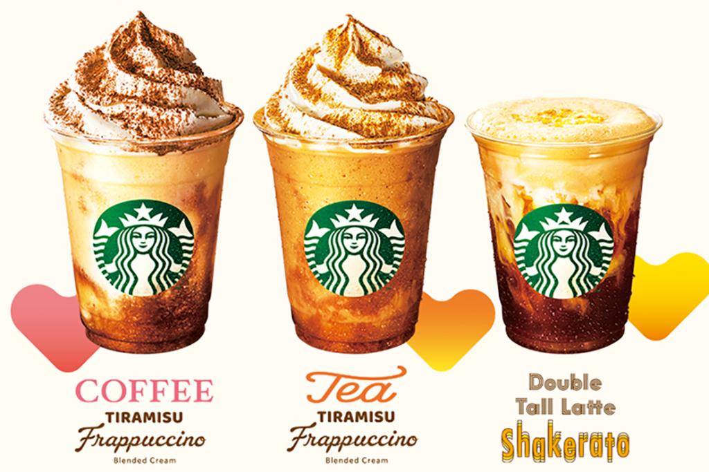 【日本Starbucks 2021】日本星巴克新出Tiramisu特飲 伯爵茶蜂蜜提拉米蘇星冰樂/Tiramisu咖啡星冰樂