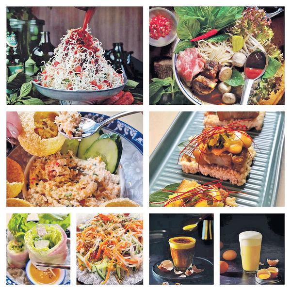 南越Fushion菜令人耳目一新