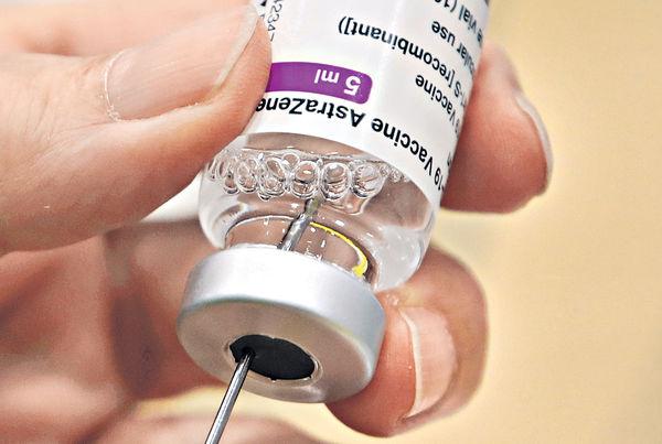 歐藥管局:阿斯利康或致血栓 惟利益仍大於風險