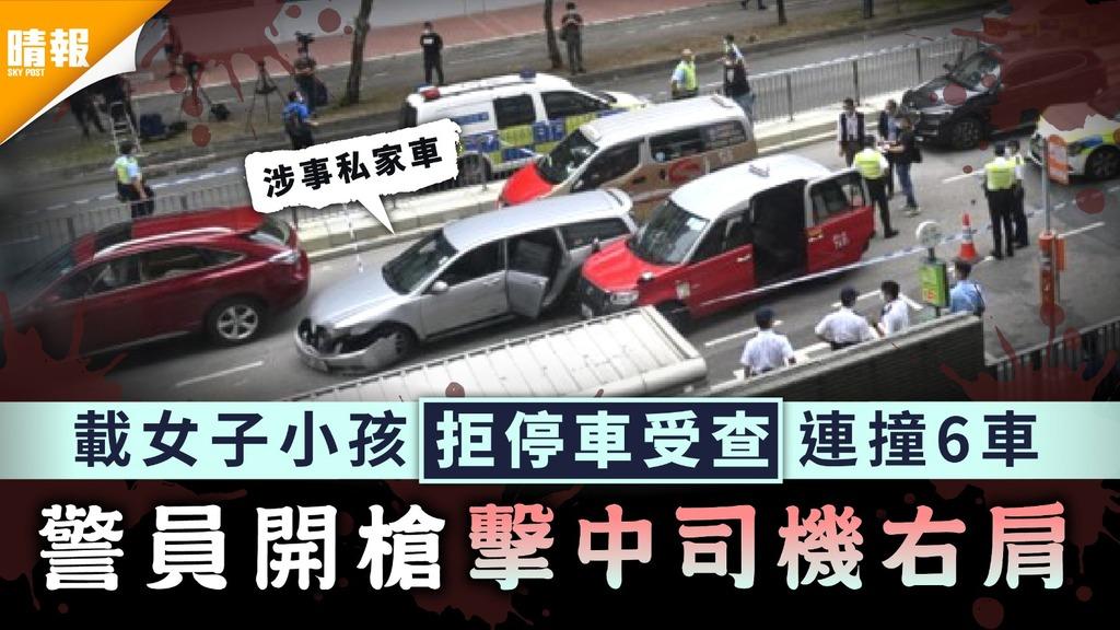 沙田開槍|車證過期私家車遇查狂逃撼7車 警員警告無效開槍擊中司機右肩