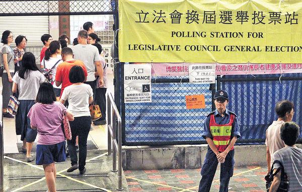 電子選民登記冊 擬今年立會選舉用