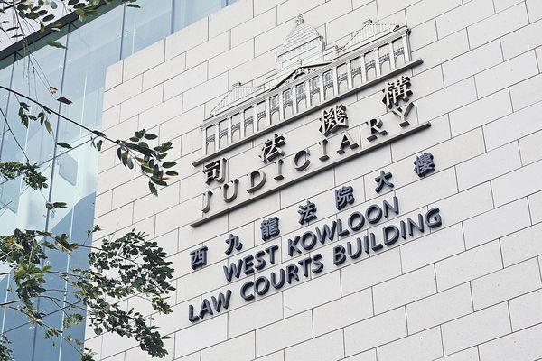 涉反修例案件 司法機構︰65%已結案