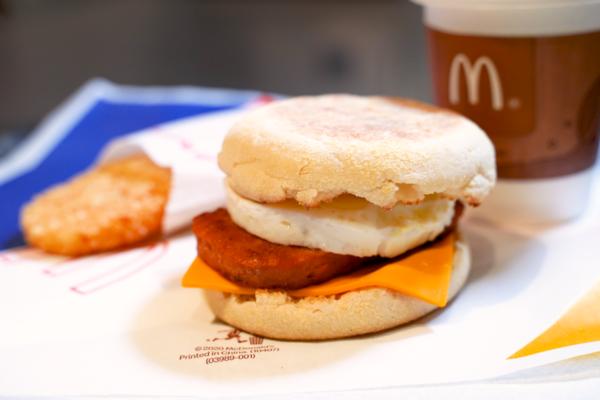 「新餐肉蛋漢堡」早晨套餐