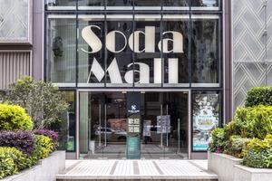 【超市優惠】紅磡2萬呎生活百貨超市Soda Mall推限定優惠 精選$1筍貨優惠/日本和牛/泰國榴槤/韓式拉絲多士