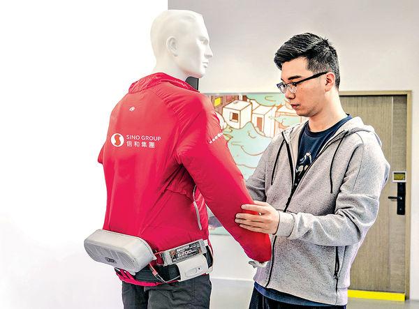 信和可穿戴冷風裝置 獲日內瓦國際發明展金獎