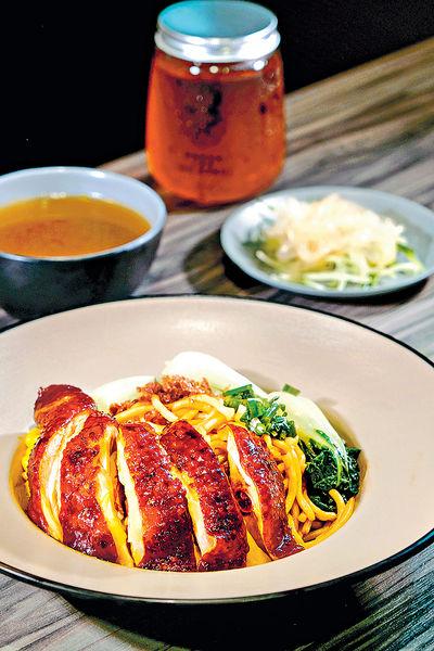 黃酒雞湯專門店 歎精品私房菜