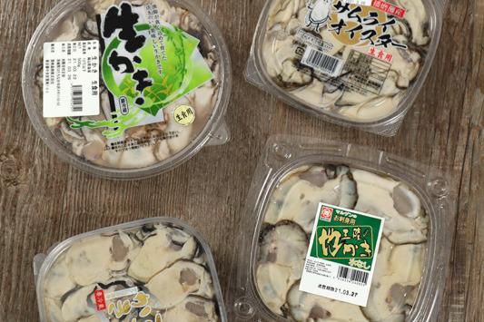 【即食生蠔香港】熱賣日本即食生蠔$200盒 每隻唔使$10