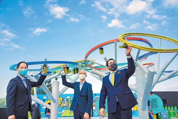 中電E-Playground新派許願樹 啟發環保低碳意識
