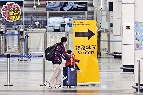擴回港易 推來港易 內地人也免檢 澳紐星洲抵港者已打針 檢疫期縮至7日