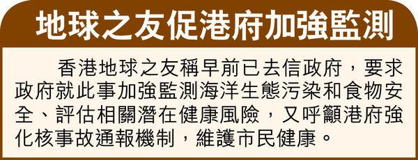 日政府決定 福島核廢水排入太平洋 鄰國中韓反對 日漁民憂行業衰退