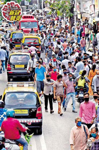 破紀錄單日增16.8萬宗 印度確診人數全球第2多