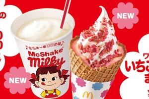 【日本麥當勞】日本麥當勞x不二家牛奶妹   超香濃牛奶奶昔/士多啤梨牛奶醬配雪糕