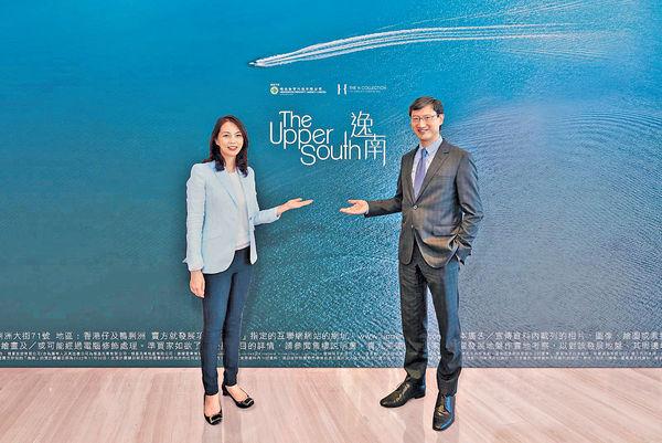 恒地鴨脷洲新盤命名「逸南」 共138伙最快下月推售