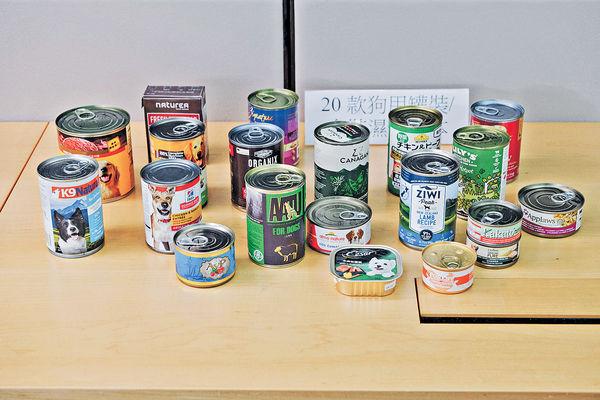 8成狗罐頭礦物質含量 不符國際建議