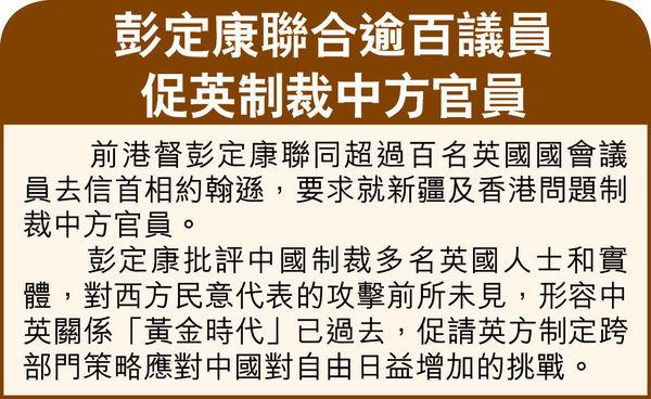 良好棉花協會刪抵制聲明 新疆棉事件波及國際品牌