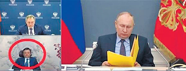 阿里被罰後首露面 馬雲參與普京會議零發言