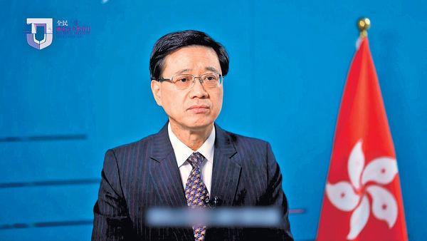 李家超稱國安法 令「麻煩製造者」退休或離港
