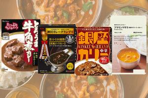【咖哩排行榜】無印良品、銀座咖哩都上榜!20大日式咖哩即食包排行榜