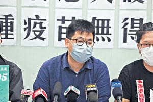 食肆員工稱被迫打針 拒絕恐被炒 政黨促檢討政策