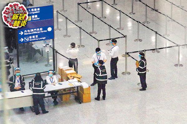 觸發新熔斷機制 印巴菲航班禁飛來港2周 與確診印裔男同住 女友人也染變種毒