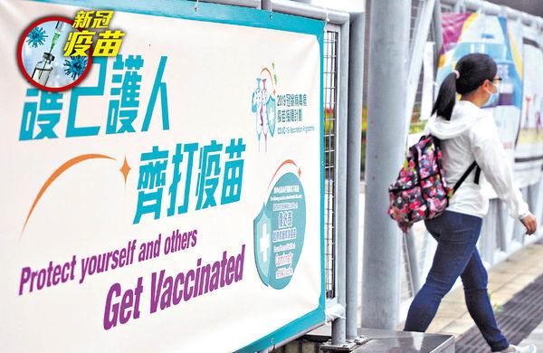 專家料與疫苗相關機會不大 無長期病54歲漢 打科興16日後亡