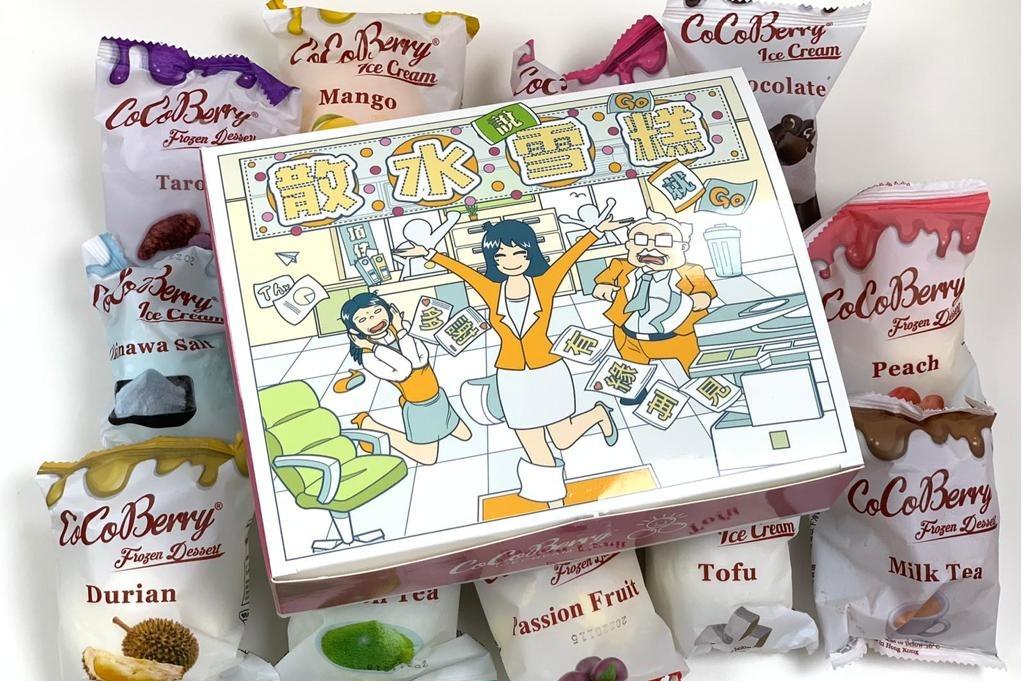 【散水餅推介】香港自家品牌手工雪糕 Cocoberry ice cream 推出期間限定散水雪糕 「雪糕,說 Go!」
