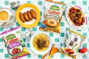 卡樂B即將推出香港地道口味薯片!沙嗲牛肉麵味/瑞士雞翼味薯片/生炒排骨味粟一燒全新登場