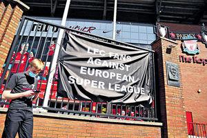 歐洲足協重招阻「超聯」 歐聯或DQ皇馬曼城車仔