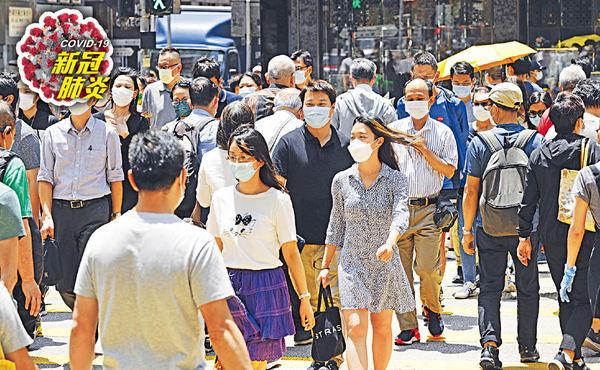 勞福局:菲傭工作簽證已延長 不受禁飛影響 昨僅1宗輸入 事隔16日再錄零本地確診