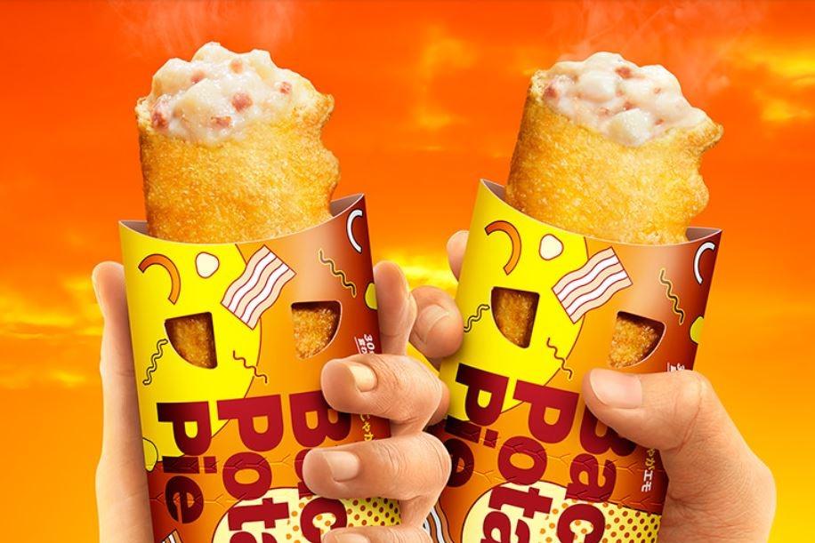 【日本麥當勞】日本麥當勞再推煙肉薯仔批   充滿香濃奶油薯仔好吸引!