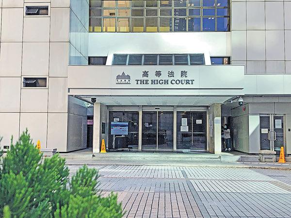 泛民47人涉顛覆國家 律政司覆核譚文豪保釋獲批