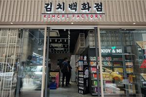 【新世界韓國食品】尖沙咀新開泡菜專門店Kimchi Factory 開幕優惠$10泡菜/忠武飯卷/烤肉買二送一