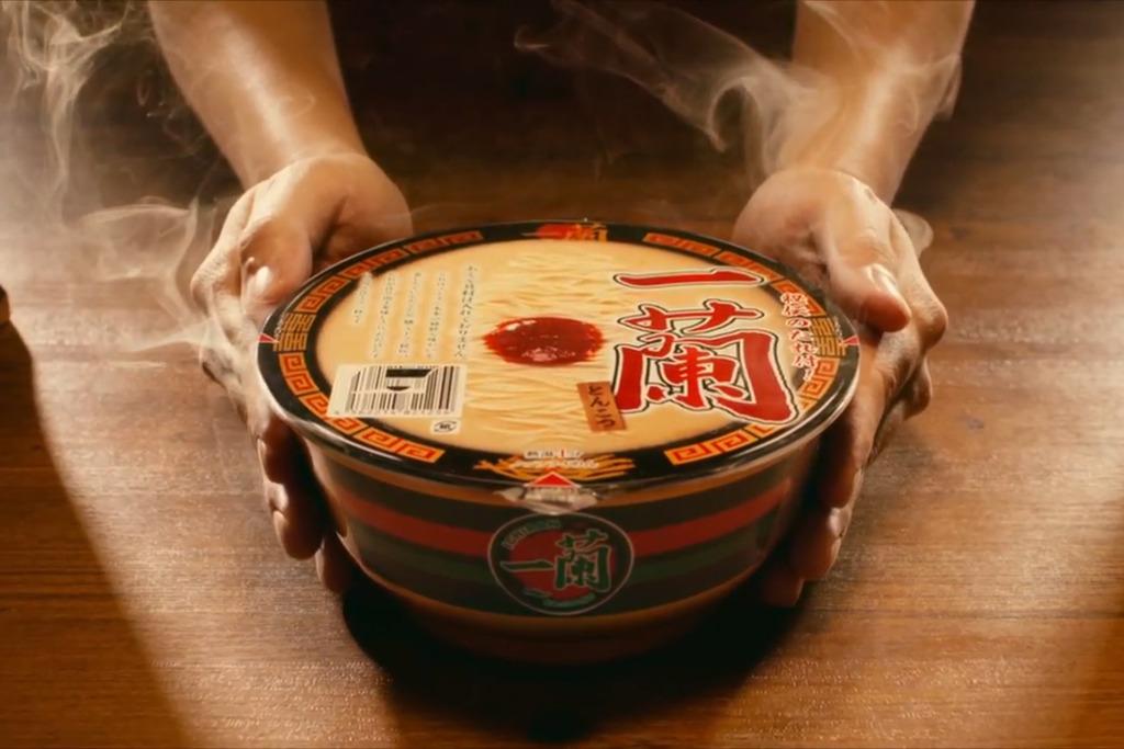 【一蘭拉麵 香港】香港有得買!一蘭豚骨拉麵杯麵 20年研發香濃湯底+秘製辣醬+掛汁麵條