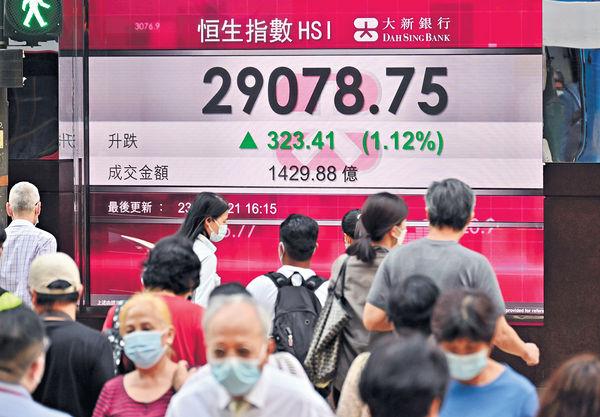 多隻重磅股將派業績 周四期指結算 港股料仍上落市短綫向好