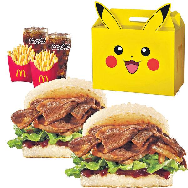 麥當勞「飯TASTIC」添新口味 比卡超陪同多款美食登場