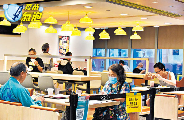 食肆明起4級制 唔打針唔裝「安心」搵食難 大型食店願配合 中小餐廳難執行