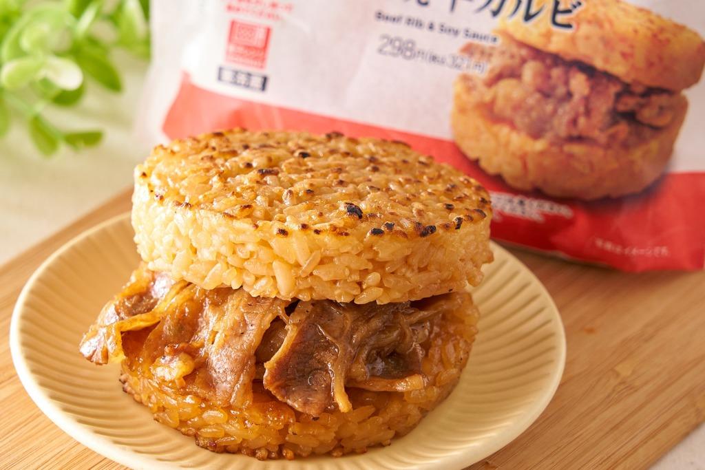 【日本便利店】日本7—11便利店推出超吸引新品   香濃炭烤牛小排米漢堡!