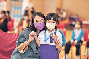 疫情下辦運動日 小學生發揮潛能 重拾笑臉
